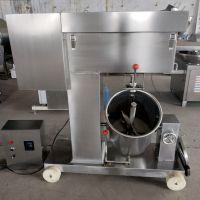肉糜高速打浆机 肉馅打浆机 质优价廉 厂家直销 肉类食品高速加工设备