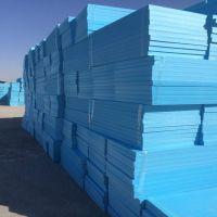 东莞挤塑板厂家、深圳挤塑板、隔热板、阻燃板