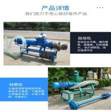养殖沉淀池专用固液分离机 吸污泵有搅拌功能的固液分离机 润丰