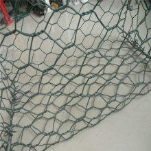 格宾石笼网价格 铅丝石笼 格宾笼护坡