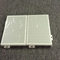 苏州铝单板值得推荐定制厂家