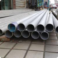 耐高温310S不锈钢管2520不锈钢无缝管光亮不锈钢管精密线切割刮边