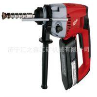 批量供应矿用防爆电锤 优质127V电锤 厂家直销 质量有保证