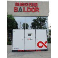 葆德永磁低压变频螺杆空压机3-5KG压力11-40m3/min排量低压压缩机