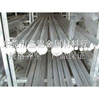 广东AL6063铝合金棒 抛光耐磨AL6063铝棒 厂家供应铝合金加工尺寸