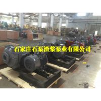 100zj–i–a50渣浆泵轴承型号_推荐石泵渣浆泵业