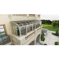 私人定制铝合金阳光房 透明 遮阳棚 露台阳光房