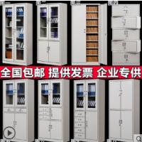 合肥厂家供应文件柜器械柜玻璃文件柜合肥彩色更衣柜量大价优送货上门