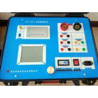 供应长征兴仪CFA系列互感器多功能综合测试仪