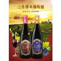 红酒货源礼品红酒团购厂家批发私人定制赤霞珠葡萄酒价格红酒货源