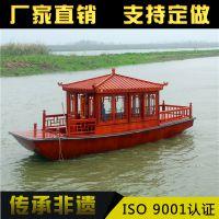 泰州木船厂直销电动画舫船 4-8人中式房船楚风出售