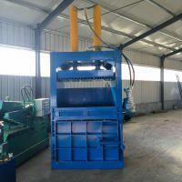 立式不锈钢铝合金压缩打包机 半自动250吨金属打包机参数山东思路定做液压机械