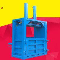 布匹服装压缩打包机 20吨废纸液压打包机 启航塑料薄膜压块机