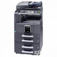 济南京瓷复印机打印机租赁商城,量大价优
