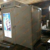 专业银行大堂推拉式ATM机防护罩/抽拉大堂式ATM防护罩产品设计制造
