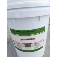 硅烷浸渍防水防腐涂层 混凝土防腐硅烷浸渍剂