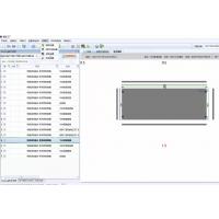 家具开料软件 开料优化工具 开料软件