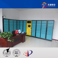 天瑞恒安 TRH-KL-1002智能联网寄存柜,智能联网物证柜