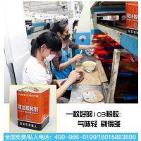 黄胶供应商,银川黄胶,常州天信德新材料(在线咨询)