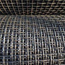 资阳不锈钢轧花网 浸塑轧花网 方孔编织网