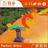 湖南小区户外新款卡通造型狮子儿童玩具摇摇乐摇摆机定制