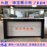 长春工厂定制眼镜店陈列展示柜 博物馆眼镜店柜子 手表珠宝展示架