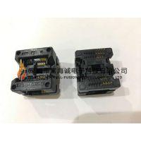 EnplasIC插座OTS-14(34)-0.65-01ssop14pin0.65mm间距