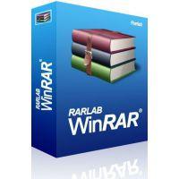 正版老牌装机必备解压Winrar64位软件