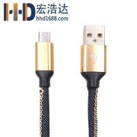 宏浩达数据线工厂安卓micro USB牛仔布充电数据线厂家专业定制