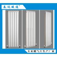 暖气片 燃气壁挂炉专用暖气片 淄博暖气片 山东春达暖气片