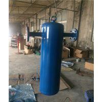 DN-50罗茨风机前置净化器过滤/真空泵气水分离器/负压状态汽水分离器