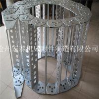 特价销售钢制拖链、桥式钢制拖链、全封闭可以拼装连接。型号齐全