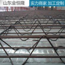 优质楼承板的生产厂家,济宁楼承板专供
