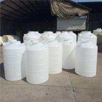 厂家直供可观察液位的塑料罐2吨盐酸甲醇减水剂塑料桶