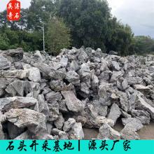 浙江大中型假山设计施工 千层石 太湖石假山