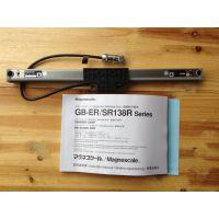 DK812SBFLR日本magnescale光栅尺促销价热卖