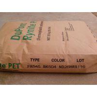 供应PET+30%GF不阻燃 美国杜邦PET 530 高刚性 良好的电气性能