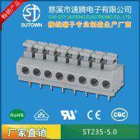 灰色免螺丝弹簧式PCB接线端子ST235-5.0