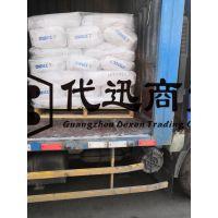 Unimin高性能填料SIBELCO矽比科Minex 7霞石正长岩粉