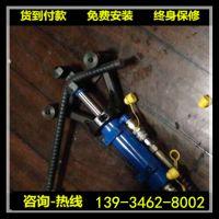 甘肃兰州液压钢筋弯曲机生产厂家