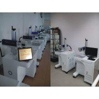 南京、溧水、高淳 CO2激光器、激光器 光纤激光打标机、激光刻字机