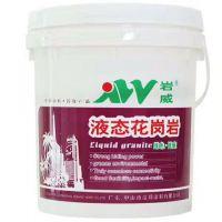 广东洁邦涂料 厂家直销液态花岗岩 多彩漆 硅丙主漆20kg