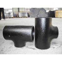 浙江高质量碳钢、对焊等径三通标准| 北海牌化工管道高压三通安装 价格低
