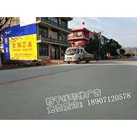 湖北荆州刷墙广告,专业刷墙广告,荆州刷墙广告