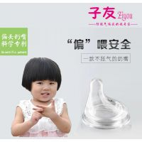 子友 奶瓶自然实感宽口径PPSU奶瓶 偏头硅胶奶嘴 母乳实感 真实体验