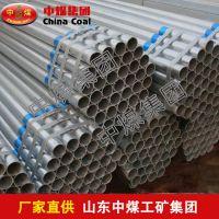 镀锌焊管,镀锌焊管质优价廉,ZHONGMEI