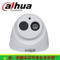 大华200万高清网络红外防水半球摄像机监控摄像头DH-IPC-HDW1225C