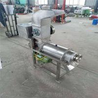 南丰蜜桔压榨榨汁机 橙子榨汁机 LQ-1.5吨大型工业水果压榨机设备