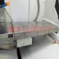 沈阳VMC1100B立式加工中心钢板防护罩伸缩盖板