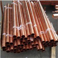 批发零售空心紫铜管20mm紫铜管进口红铜管